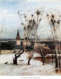 сочинение по картине грабарь дворик. зима 1870 г